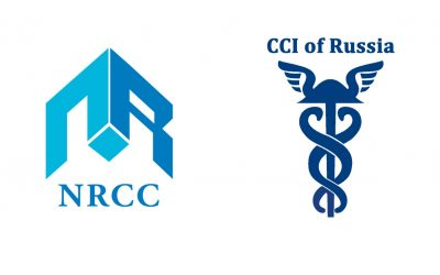 NRCC and CCI of Russia – Organisers of NRBF
