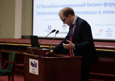 NRBFVI-State Secretary Daniel Bjarmann-Simonsen